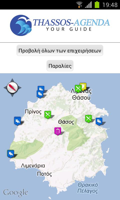 Thassos-Agenda - screenshot