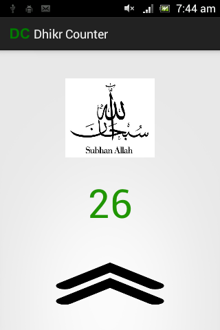 Dhikr Counter App