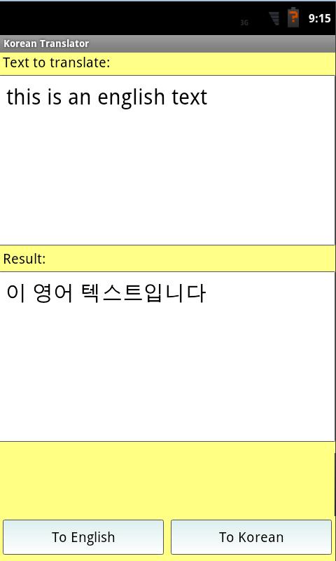 download the korean english translator pro android apps on. Black Bedroom Furniture Sets. Home Design Ideas