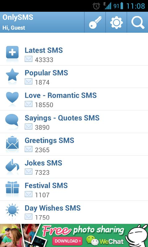OnlySMS - Free SMS Collection - screenshot