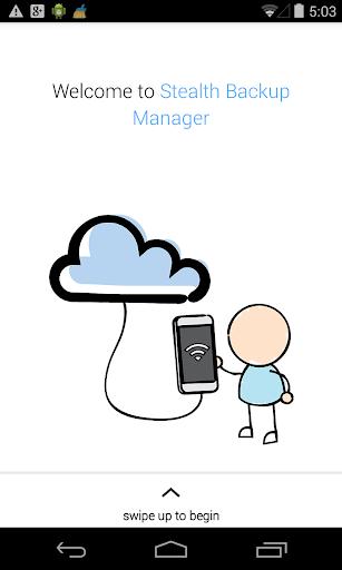 玩免費工具APP|下載ステルスバックアップマネージャ app不用錢|硬是要APP