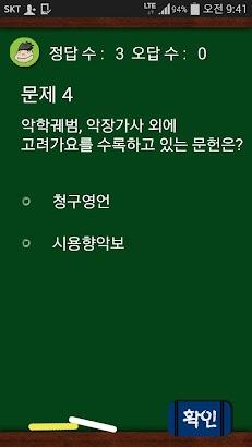 선국어달인!!- image