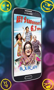 Bulbuly Drama HD