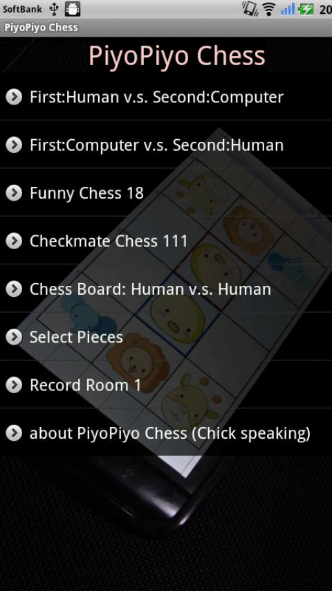 PiyoPiyo Chess- screenshot