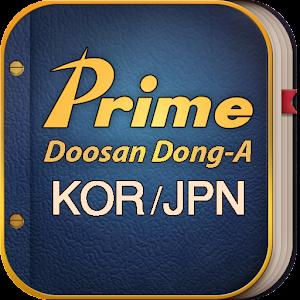 プライム日韓韓日辞書 書籍 App LOGO-APP試玩