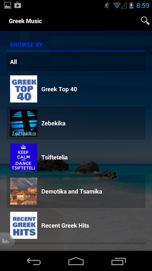 Free Greek Music App - screenshot