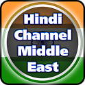 Hindi Channel Middle East icon