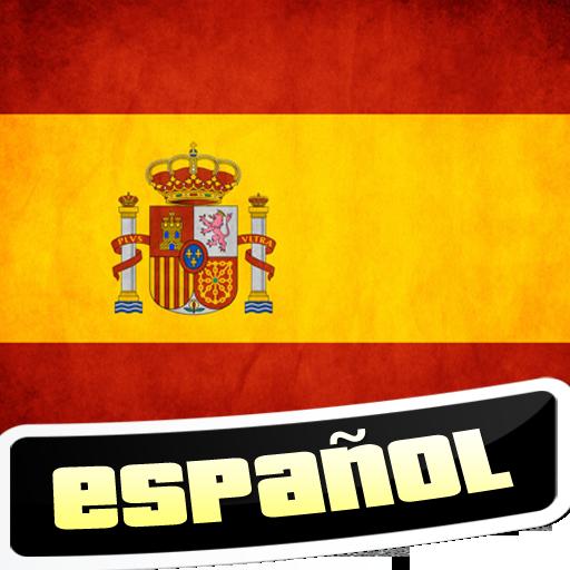 學習西班牙語 LOGO-APP點子