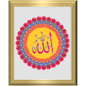 Quran Recitation and Mosque logo