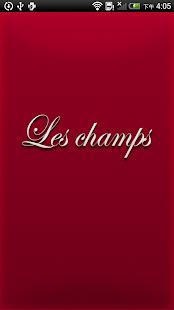 Leschamps楽尙生活