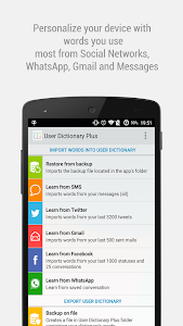 User Dictionary Plus (Free) screenshot 0