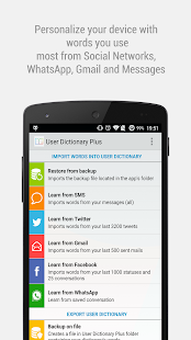 User Dictionary Plus (Free) - screenshot thumbnail