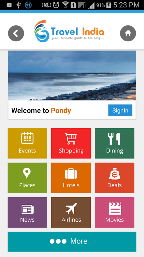Travel Pondy- screenshot