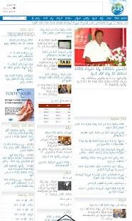 aDhivehiSites- screenshot thumbnail
