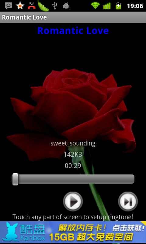 Romantic Love Ringtone - screenshot