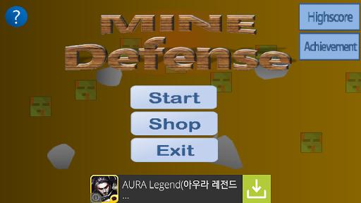 마인 디펜스 Mine Defense