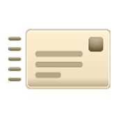 Exchange ExMail Pro
