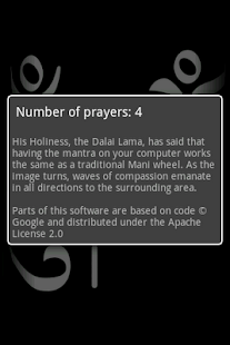 Prayer Wheel- screenshot thumbnail