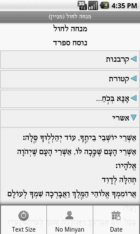 Not a Siddur (Nusach Sefard)- screenshot