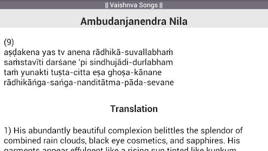 Vaishnav Songs - ISKCON - AppRecs