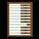 老算盘 icon
