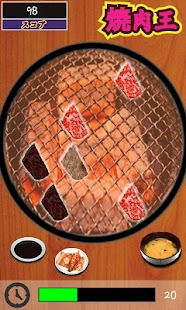 玩免費休閒APP|下載Yakiniku King app不用錢|硬是要APP