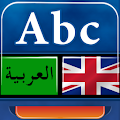 Download MSDict English>Arabic Dictio APK for Android Kitkat