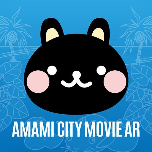 奄美市ムービーAR 娛樂 App LOGO-硬是要APP