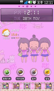Girl's Friends Go Launcher