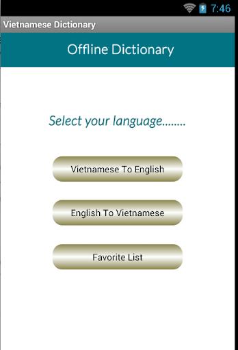 Vietnamese English Dictionary
