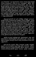 Screenshot of Kalki Short Stories 1 - Tamil