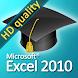 Microsoft Excel 2010: Tutorial