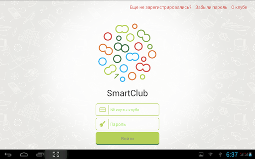 SmartClub