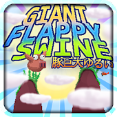 Giant Flappy Swine - Evader