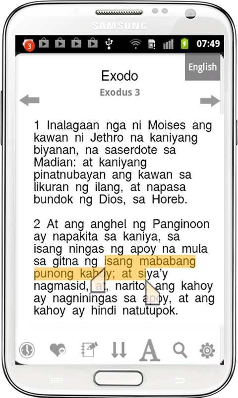 1 juan 2 ang dating biblia. dating someone just because they are a good kisser.