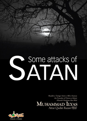 Some attackes of Satan