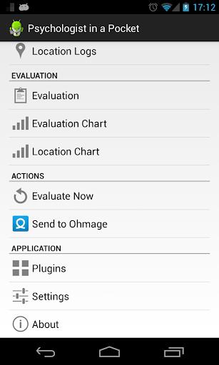 PiaP Ohmage Integration