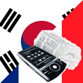 Korean French Dictionary