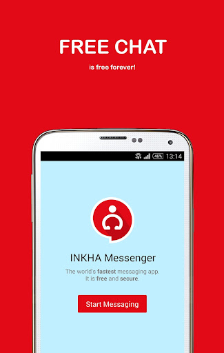 IM - Inkha Messenger