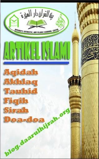 Baitul Quran Daarul Hijrah