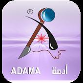ADAMA hospital