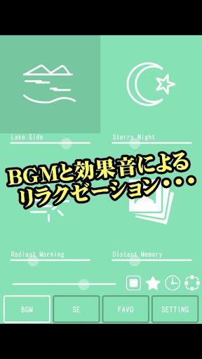 【癒し音楽】ヒーリング・フォレスト