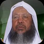 القرآن الكريم - محمد أيوب