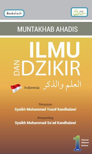 Ilmu dan Dzikir Indonesian