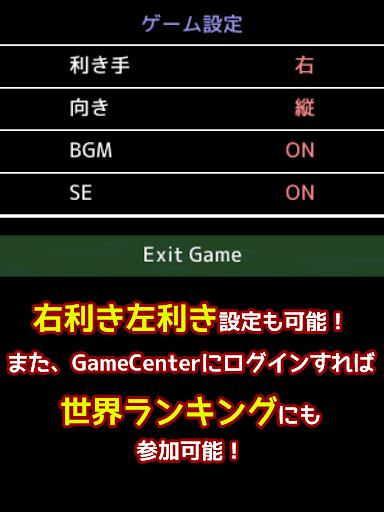 【免費紙牌App】ロイヤルソリティア 完全無料カードゲーム 日本語-APP點子