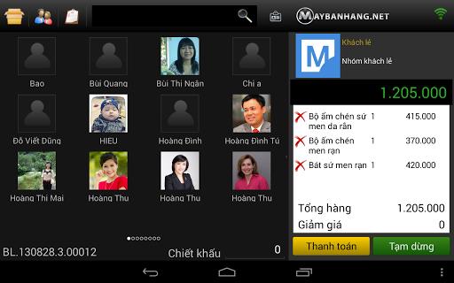 【免費商業App】EzPos HD-APP點子