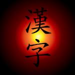 Chinese HSK Widget Lite