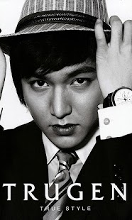 HD Lee Min-ho Wallpaper - screenshot thumbnail