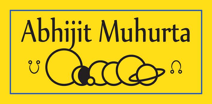 Абхиджит-мухурта