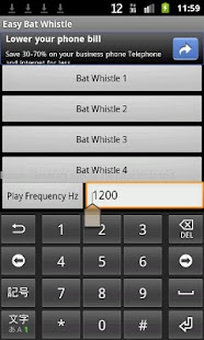 Easy Bat Whistle screenshot 2